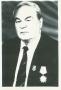 Айрих Эдуард Фердинандович